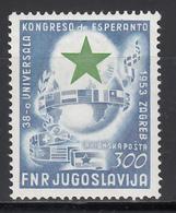 1951 Yvert Nº 48  /*/ - Luftpost