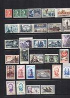 LOT FRANCE NEUF  SC   COTE  91,70 EURO - Briefmarken