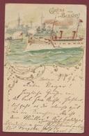 Berlin Berliner Gewerbe Ausstellung 1896. Marine - Schauspiele / Mit Stempel Ausstellung - Germany