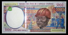 # # # Banknote Kamerun (Cameroun) 5.000 Francs UNC # # # - Camerún
