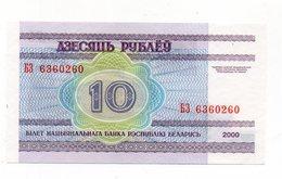 Bielorussia - 2000 - Banconota Da 10 Rubli - Nuova -  (FDC14938) - Bielorussia