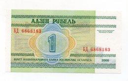 Bielorussia - 2000 - Banconota Da 1 Rublo - Nuova -  (FDC14939) - Bielorussia