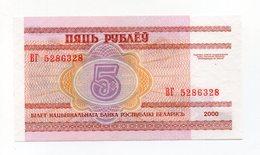 Bielorussia - 2000 - Banconota Da 5 Rubli - Nuova -  (FDC14940) - Bielorussia