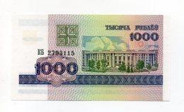 Bielorussia - 1998 - Banconota Da 1000 Rubli - Nuova -  (FDC14941) - Bielorussia