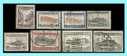 GREECE- HELLAS 1933: Landscapes B' - Compl. Set Used - Grèce