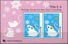 South Korea 2007. Year Of The Rat (MNH OG) Souvenir Sheet - Korea (Süd-)