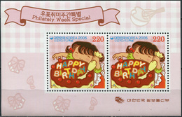 South Korea 2005. Philately Week Special (MNH OG) Souvenir Sheet - Korea, South