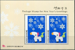 South Korea 2001. Year Of The Horse (MNH OG) Souvenir Sheet - Korea (Süd-)
