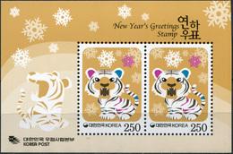 South Korea 2009. Year Of The Tiger (MNH OG) Souvenir Sheet - Korea (Süd-)