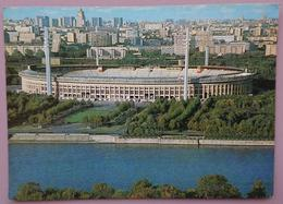 MOSCOW - Russia - View Of The Lenin Central Stadium - Stadio Stadion Soviet Union -  Nv - Russia