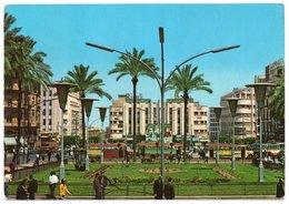 LIBAN/LEBANON - BEIRUT/BEYROUTH - RIVOLI SQUARE (PHOTO SPORT) / OLD CARS-AUTOBUS/ THEMATIC STAMPS-BIRDS -1967 - Libano