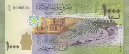 SYRIA 1000 LIRA POUNDS 2013 P-116 LOW SERIAL 00005XX UNC */* - Siria