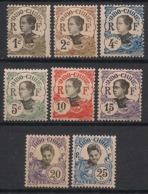 Indochine - 1907 - N°Yv. 41 à 48 - 8 Valeurs - Neuf ** / MNH / Postfrisch - Indochina (1889-1945)