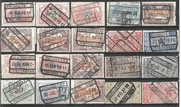 _8Bv-743: Restje Van 20 Spoorwegzegels Met VERSCHILLENDE  Firmaperforaties...perfins... Om Verder Uit Te Zoeken... - Andere
