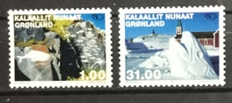 """GREENLAND # 394-395. Sculptures: """"Stone & Man,"""" And """"Nuuk Snow Festival."""" MNH (**) - Greenland"""
