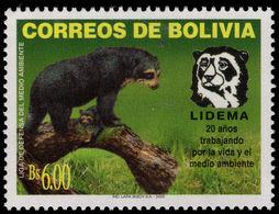 Bolivia 2005 LIDEMA Conservation Unmounted Mint. - Bolivia