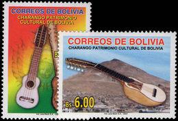 Bolivia 2007 Cultural Heritage Unmounted Mint. - Bolivia