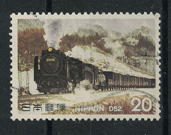 Japan Mi:01243 1975.02.25 Steam Locomotives Series 2nd(used.w) - 1926-89 Empereur Hirohito (Ere Showa)
