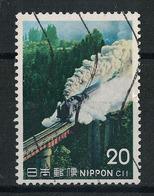 Japan Mi:01246 1975.04.03 Steam Locomotives Series 3rd(used.w) - 1926-89 Empereur Hirohito (Ere Showa)
