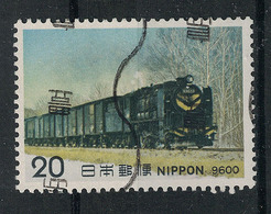 Japan Mi:01254 1975.05.15 Steam Locomotives Series 4th(used.w) - 1926-89 Empereur Hirohito (Ere Showa)