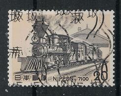 Japan Mi:01257 1975.06.10 Steam Locomotives Series 5th(used.w) - 1926-89 Empereur Hirohito (Ere Showa)
