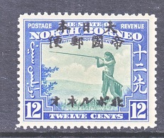 JAPANESE  OCCUP.  NORTH  BORNEO  N 23    ** - Great Britain (former Colonies & Protectorates)