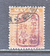 JAPANESE  OCCUP.  NEGRI SEMBILAN  N 2  (o) - Great Britain (former Colonies & Protectorates)