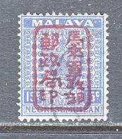 JAPANESE  OCCUP.  NEGRI SEMBILAN  N 11  (o) - Groot-Brittannië (oude Kolonies En Protectoraten)