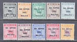 JAPANESE  OCCUP.  NEGRI SEMBILAN  N 17-26   * - Great Britain (former Colonies & Protectorates)