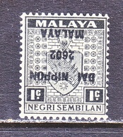 JAPANESE  OCCUP.  NEGRI SEMBILAN  N 17 A    **  INVERT - Great Britain (former Colonies & Protectorates)