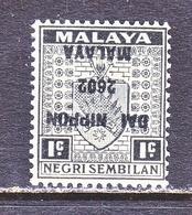 JAPANESE  OCCUP.  NEGRI SEMBILAN  N 17 A    **  INVERT - Grande-Bretagne (ex-colonies & Protectorats)