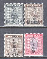 JAPANESE  OCCUP.  NEGRI SEMBILAN  N 28-31     * - Great Britain (former Colonies & Protectorates)
