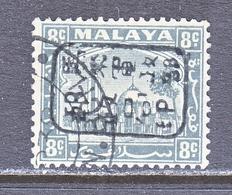 JAPANESE  OCCUP. Selangor  N 7   (o) - Groot-Brittannië (oude Kolonies En Protectoraten)
