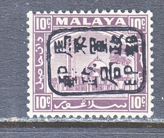 JAPANESE  OCCUP. Selangor  N 8   * - Groot-Brittannië (oude Kolonies En Protectoraten)