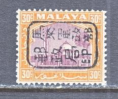 JAPANESE  OCCUP. Selangor  N 12   ** - Great Britain (former Colonies & Protectorates)
