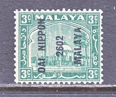 JAPANESE  OCCUP. Selangor  N 19   *  READING  UP - Great Britain (former Colonies & Protectorates)