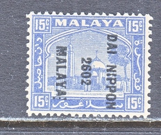 JAPANESE  OCCUP. Selangor  N 22   * - Great Britain (former Colonies & Protectorates)