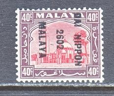 JAPANESE  OCCUP. Selangor  N 24   ** - Great Britain (former Colonies & Protectorates)