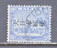 JAPANESE  OCCUP. Selangor  N 36   (o) - Occupation Japonaise