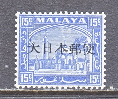 JAPANESE  OCCUP. Selangor  N 37   ** - Great Britain (former Colonies & Protectorates)