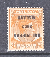 JAPANESE  OCCUP.  STRAITS  SETTLEMENTS  N 20 A   *  INVERT - Great Britain (former Colonies & Protectorates)