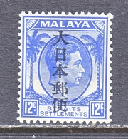 JAPANESE  OCCUP.  STRAITS  SETTLEMENTS  N 28  * - Great Britain (former Colonies & Protectorates)