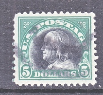U.S. 524  Perf.  11  (o)  No Wmk.  1918  Issue - United States