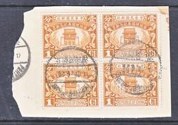 OLD  CHINA  284 X 4   (o) - China