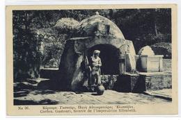 52356958 - Corfu  Kerkyra - Grèce