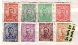 BULGARIA / Bulgarie  1919  Boris III  8v.-MNH - 1909-45 Regno