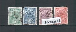 1896 Second February ( Michel Nr 40/43 ) 4 V.- Used (O) Bulgaria / Bulgarie - 1879-08 Prinsdom