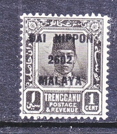 JAPANESE  OCCUP.  TRENGGANU   N 34   (o) - Great Britain (former Colonies & Protectorates)