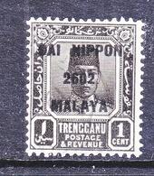 JAPANESE  OCCUP.  TRENGGANU   N 34   (o) - Grande-Bretagne (ex-colonies & Protectorats)