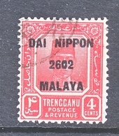 JAPANESE  OCCUP.  TRENGGANU   N 37   (o) - Occupation Japonaise